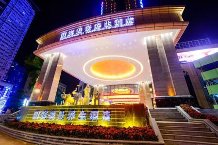 南宁国宾美景酒店